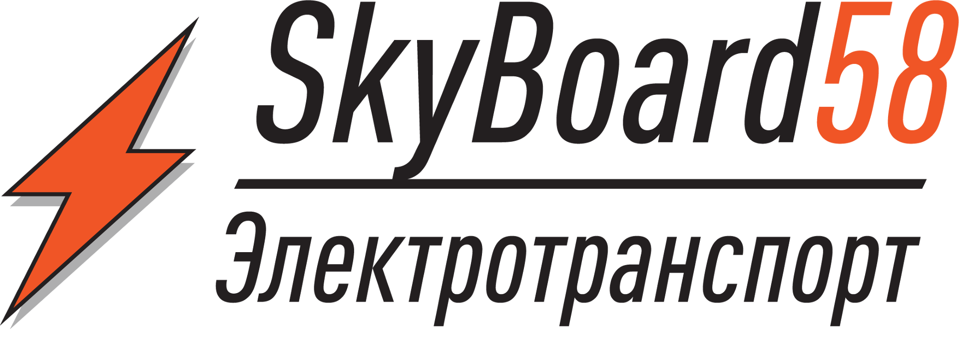 SkyBoard58